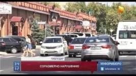 В Казахстане снизят суммы штрафов за нарушение правил дорожного движения