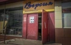 """Павлодарская газета """"Версия"""" должна школьной учительнице полмиллиона тенге"""
