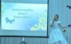 Благотворительный концерт в помощь тяжело больному ребенку прошел в селе Кенжеколь
