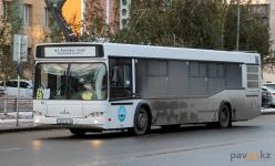Первый автопарк пополнили новыми автобусами