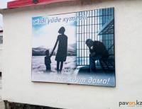 В отделе занятости города Павлодара рассказали о трудоустройстве и социальной помощи людям, освободившимся из мест лишения свободы
