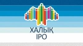 В Усть-Каменогорске обсудили вопросы подготовки второго этапа кампании «Народное IPO»