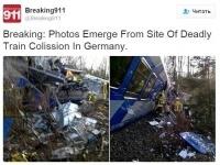 В Германии столкнулись два пассажирских поезда: 150 человек пострадали