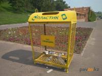 Павлодарцами не хватает контейнеров для сбора пластика