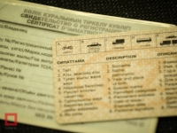 В Казахстане хотят запретить получение водительских прав в обход автошкол