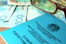 Оформлять пенсионные выплаты через SMS-сообщения смогут пенсионеры