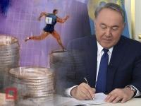 Назарбаев подписал закон о новой модели финансирования спорта