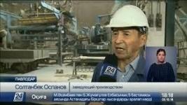 Производство кирпича на старейшем предприятии Павлодара может остановиться