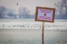 В Прииртышье ледовые переправы еще не открыты