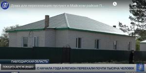Дома для переселенцев пустуют в Майском районе Павлодарской области