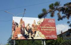 В Павлодаре пустующие билборды закрывают социальной рекламой