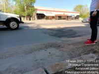 Подрядчики не исправили дефекты на дорогах Аксу и Евгеньевки, которые ранее выявили эксперты
