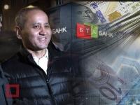 Интерпол исключил Мухтара Аблязова из списка разыскиваемых лиц