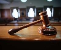 Верховный суд Казахстана станет публиковать дела по УДО в электронной базе