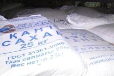 В региональный стабилизационный фонд закупят сахар, мясо кур и масло растительное