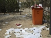 Персональные данные жителей Актау оказались на мусорной свалке