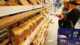В Уральске резко подорожал хлеб
