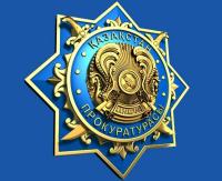 В прокуратуре Павлодарской области произведены кадровые назначения