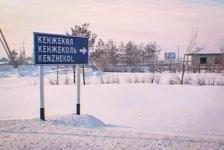 На будущий год запланировано переименование поселков Кенжеколь, Ленинский, Мойялды
