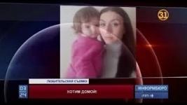 Жительница Павлодара уже полгода не может вернуться домой из Турции