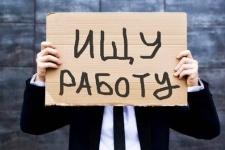 Как найти подработку в Павлодаре за 5 минут