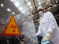 "На АЭС ""Фукусима"" произошла утечка, в почву попало 120 тонн радиоактивной воды"