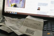 Миллион тенге за чек могут выиграть жители Павлодарской области
