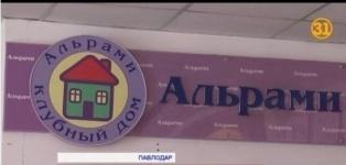 В Павлодаре под угрозой закрытия единственный центр по адаптации душевнобольных