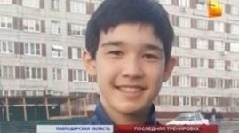 В Павлодаре не будут заводить уголовное дело из-за смерти юного футболиста