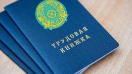 В Павлодаре предложили установить квоту рабочих мест для трудоустройства лиц, состоящих на учете службы пробации