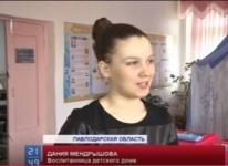 Все воспитанники детдома в Павлодарской области в совершенстве овладели государственным языком