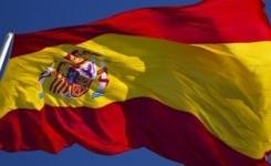 Правительство Испании выделило 52 млн. евро на развитие интернета в 2014 году