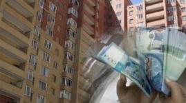 """Полмиллиона тенге запросила чиновник за продвижение в очереди по программе """"Доступное жилье-2020"""""""