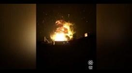 Мощный взрыв прогремел на химическом заводе в Китае