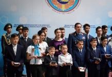 Министр внутренних дел РК наградил жительницу поселка Ленинский нагрудным знаком «За героизм в чрезвычайных ситуациях»