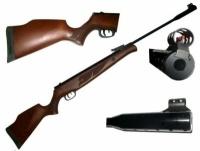 Пневматическое оружие. Правовые моменты
