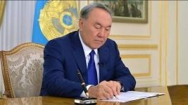 Нурсултан Назарбаев подписал поправки в трёхлетний бюджет стран