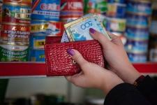 Уровень прожиточного минимума вырос в Казахстане на 0,5% и составил 26 468 тенге