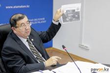 Департамент экологии пресек незаконную добычу грунта, предназначенного для строительства микрорайона Достык