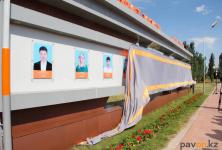 14 павлодарцев, работников Казахстанского электролизного завода, удостоены чести оказаться на доске почета в День металлурга