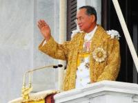 Король Таиланда назначил генерала Прают Чан-Оча руководителем правящего совета