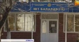 В детдоме Алматы отрицают факт попытки изнасилования воспитанника