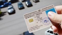 Казахстанским водителям могут разрешить не носить права с собой