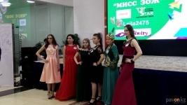 Шесть павлодарок боролись в финале конкурса за звание «Мисс ЗОЖ»