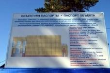 В Павлодаре не смогли признать недобросовестным генподрядчика, ремонтировавшего аварийный бассейн