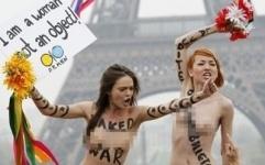 Активистки Femen посетят Казахстан перед EXPO-2017