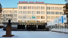 ПГУ подал в суд на Pavon.kz или дело на 40 млн тнг