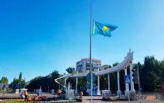 13 июля - день общенационального траура в Казахстане