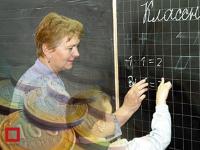 62 миллиарда тенге выделят на повышение зарплат учителей в Казахстане