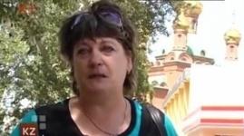 Мать Дениса Рея требует 20 миллионов тенге за потерю сына